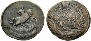 1 копейка 1788 года