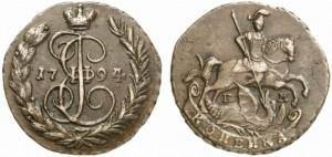 1 копейка 1794 года