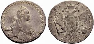 1 рубль 1766 года - Стандартного чекана