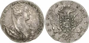 1 рубль 1766 года - Особый портрет.