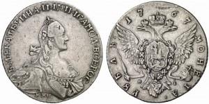 1 рубль 1767 года - Без инициалов медальера.