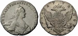 1 рубль 1772 года - Инициалы медальера