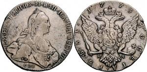 1 рубль 1773 года - нициалы медальера