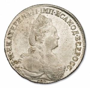 1 рубль 1784 года -