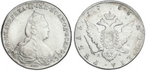 1 рубль 1785 года -