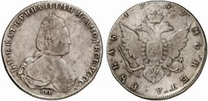 1 рубль 1787 года