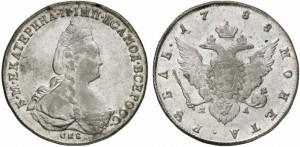 1 рубль 1788 года