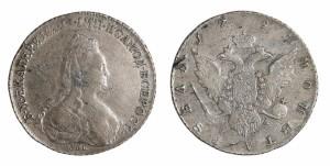 1 рубль 1790 года -