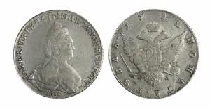 1 рубль 1792 года -