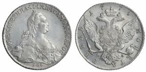 1 рубль 1774 года