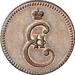 10 копеек 1764 года