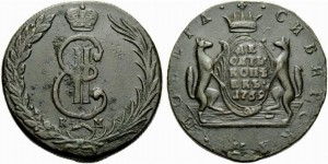 10 копеек 1769 года -