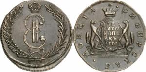 10 копеек 1771 года