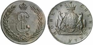 10 копеек 1774 года -