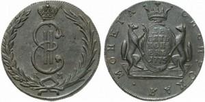 10 копеек 1775 года -