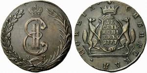10 копеек 1777 года