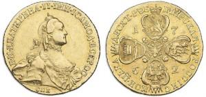 10 рублей 1762 года -