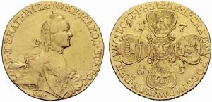 10 рублей 1765 года - СПБ СПБ. Плоский чекан.