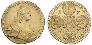 10 рублей 1767 года