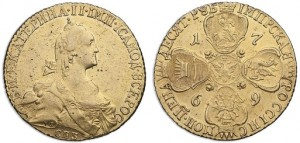 10 рублей 1769 года -