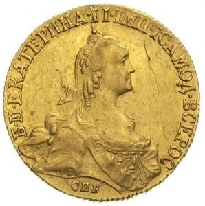 10 рублей 1770 года -