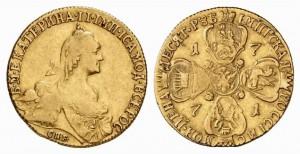 10 рублей 1771 года