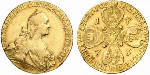 10 рублей 1773 года -