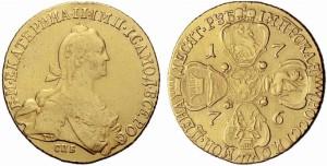 10 рублей 1776 года -