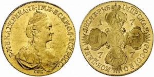 10 рублей 1777 года -