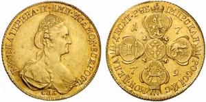 10 рублей 1779 года -