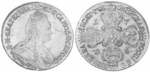 10 рублей 1786 года -