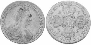 10 рублей 1795 года -