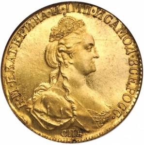10 рублей 1796 года - НОВОДЕЛ.
