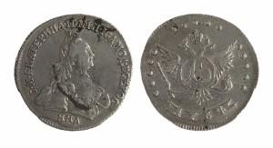 15 копеек 1764 года -
