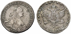 15 копеек 1766 года -