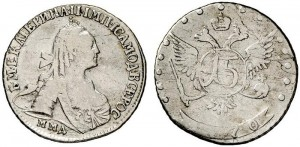 15 копеек 1770 года