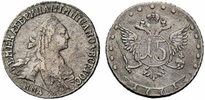 15 копеек 1771 года -