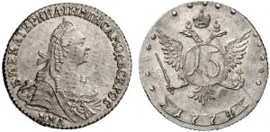 15 копеек 1774 года