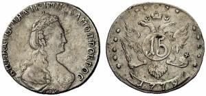 15 копеек 1779 года -