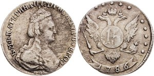 15 копеек 1786 года -