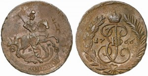 2 копейки 1766 года -