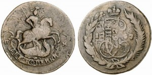 2 копейки 1767 года