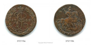 2 копейки 1768 года -