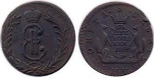2 копейки 1768 года