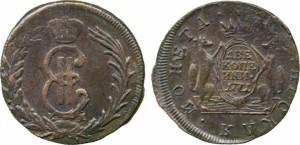 2 копейки 1771 года -