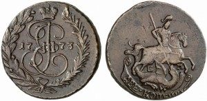 2 копейки 1773 года -