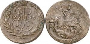2 копейки 1776 года -