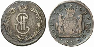 2 копейки 1777 года -