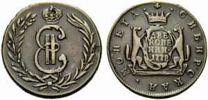 2 копейки 1778 года -