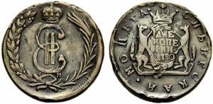 2 копейки 1780 года - НОВОДЕЛ